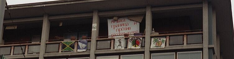 Peacestreet decorated for the final event 1996