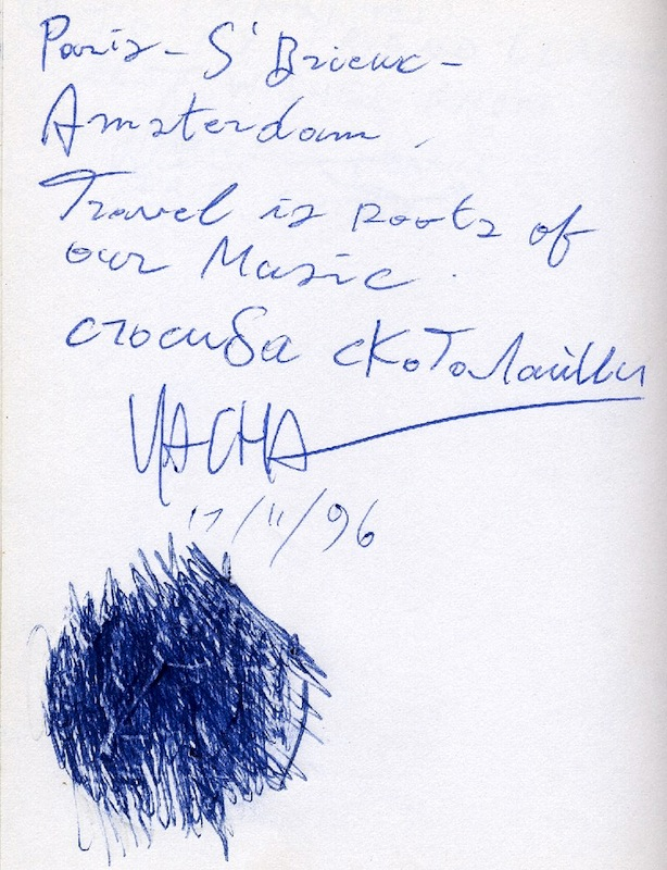 Yacha from russia into my diary, below is the positiv of the Ethiopian medal, Amsterdam 1996