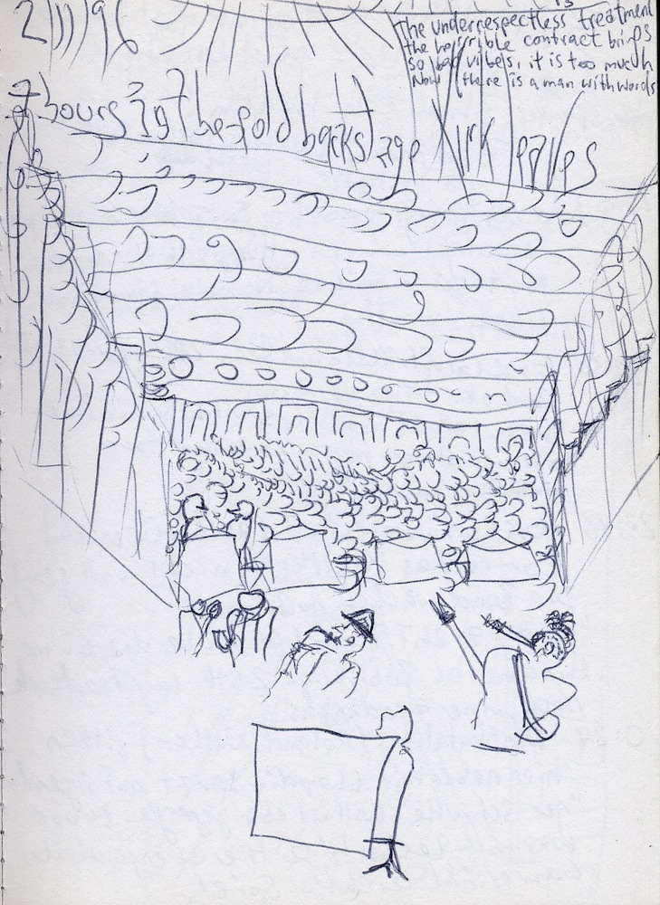 Diary painting of House Of Rhythm at palasport, Quiliano 1996